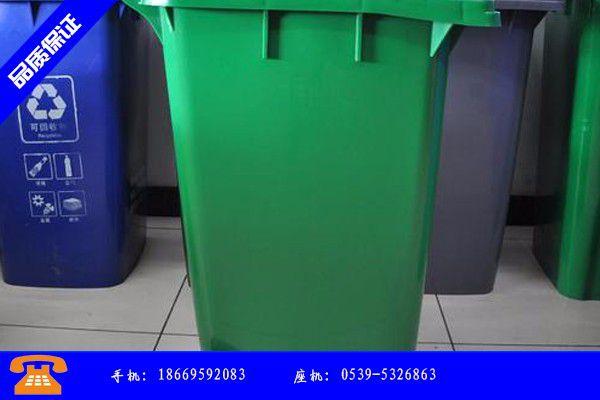 绵竹市户外大型垃圾桶价格工作课程