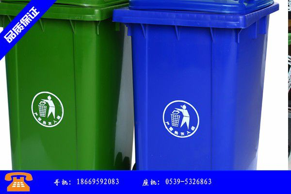 乌海市有盖垃圾桶经营理念