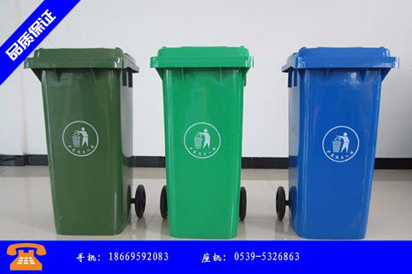 黑河北安大型环卫垃圾桶产业形态是什么