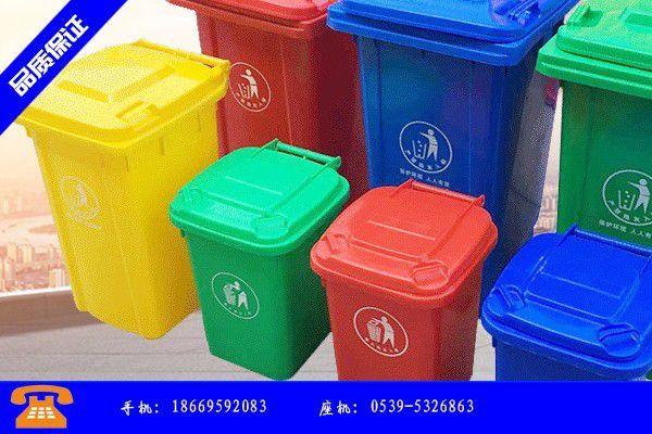张家口市环保垃圾桶生产价格开始新一轮下跌市场如何反应