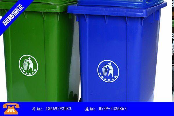 中山市垃圾桶制作价格下降观望情绪浓郁