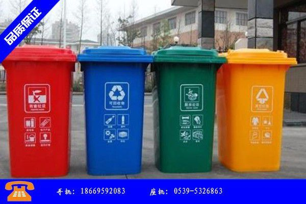 甘肃省双垃圾桶成本支撑明显将止跌反弹