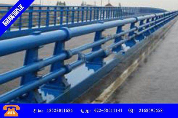 齐齐哈尔富拉尔基区护栏钢管涨势受阻价格运行平稳