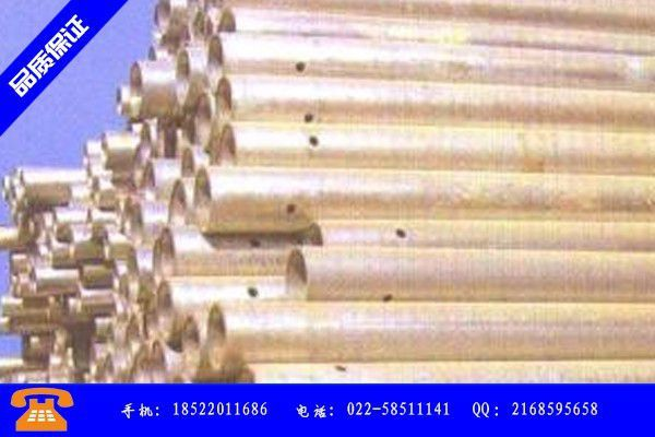 平泉市冷拔小口径厚壁钢管价格继续下滑厂家电商会使产品销路变窄