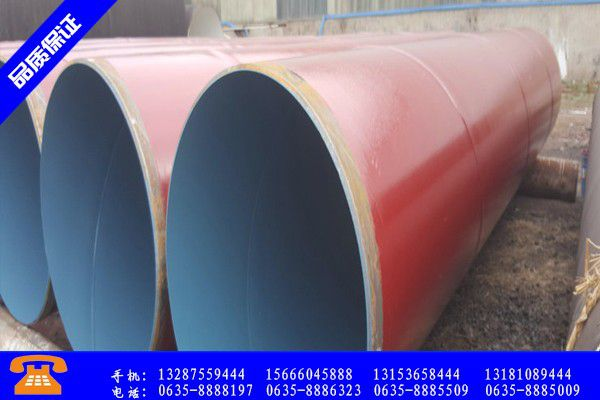 涂塑钢管检验信息推荐