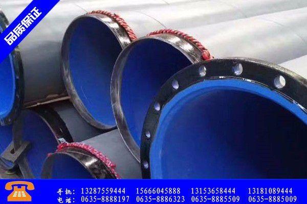 昭通排水铸铁管份价格仍有上涨空间