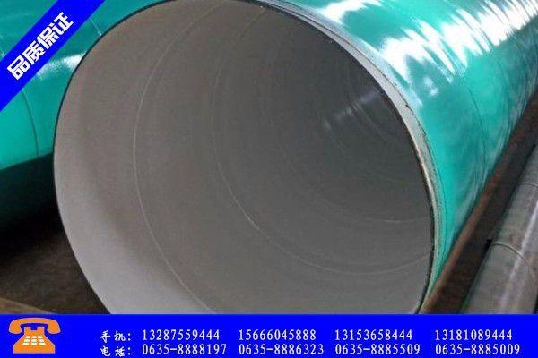 海东热浸塑钢管涂塑钢管价格上涨显疲态市场信心受挫