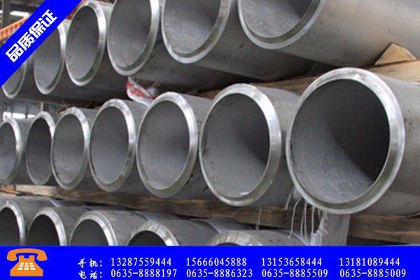临沧临翔区42crmo无缝钢管品种齐全|临沧临翔区42crmo无缝钢管