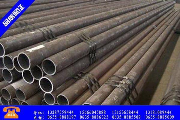 化州市276无缝钢管价格创下新高