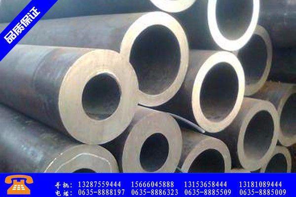 白山抚松县无缝钢管重量价格上涨50元 涨后受阻