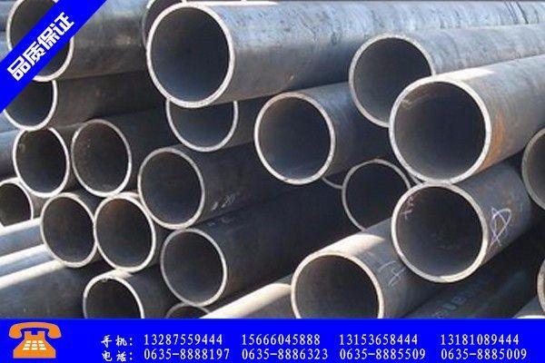 衡水无缝钢管国标壁厚标准小幅上涨