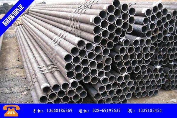 阿坝藏族羌族27SiMn508*16无缝钢管市场价格回落幅度在