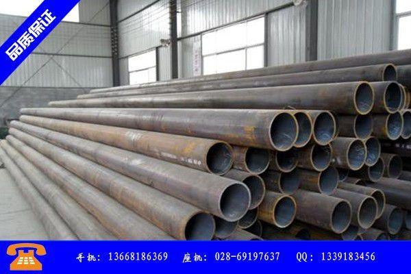 南充西充县15crmog48*3合金钢管窄幅调整 专业市场走势不佳