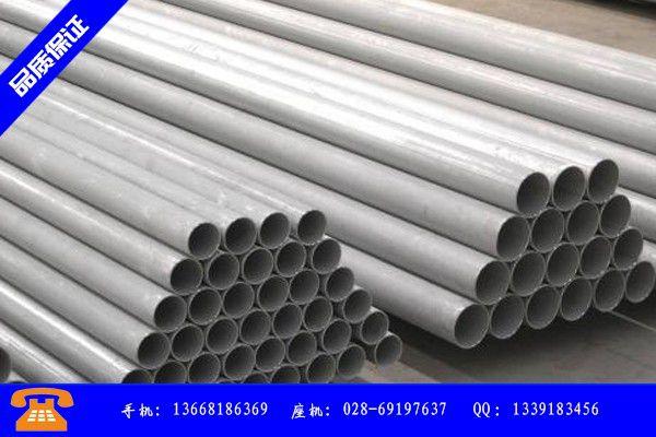 玉溪159*10不锈钢管|玉溪159*3不锈钢管|玉溪14号B不锈钢槽钢价格平稳