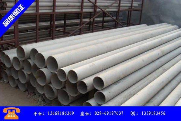 丽江市219*4不锈钢无缝管的 标准和技术参数