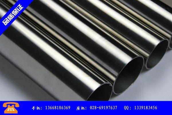 张掖临泽县2mm304拉丝不锈钢板短期内或将保持上涨状态