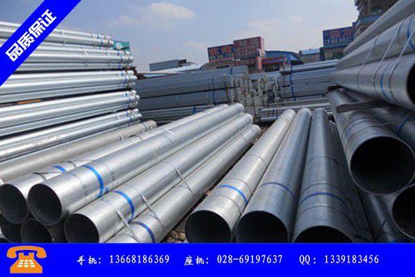 凉山彝族喜德县20镀锌钢管供货
