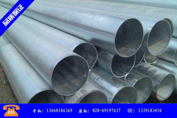 安顺西秀区25*4镀锌角钢应用的领域