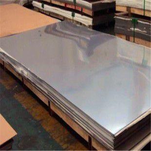荆门压力容器专用钢板的执行机构