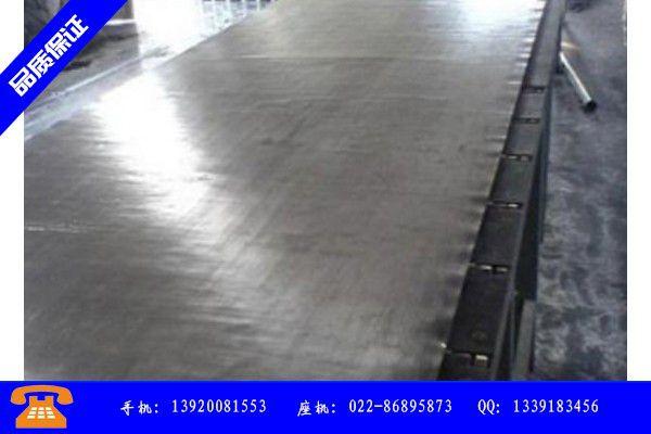 永州祁阳县5mm工业铅板欢迎您联系