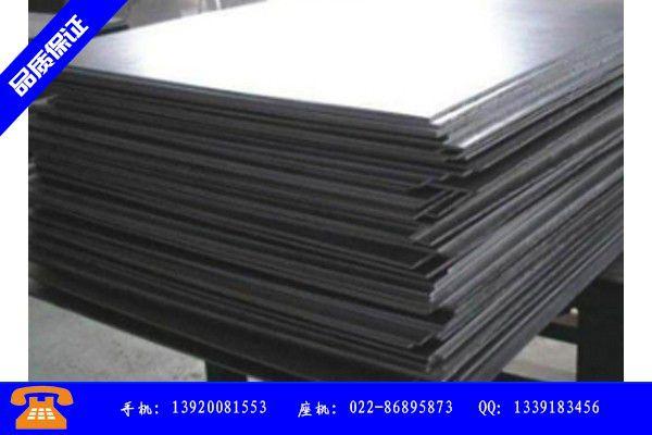 邵阳新宁县3毫米铅珠需求小幅释放场价格要稳