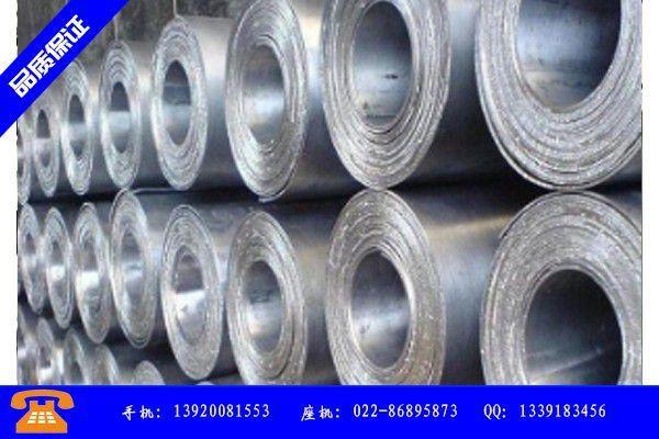 绥化青冈县防护铅板生产今天价格持稳市场上演现货版的钢坚强