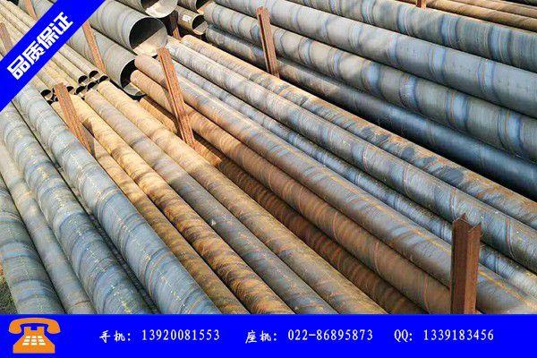 淮北1220*10螺旋管专业企业