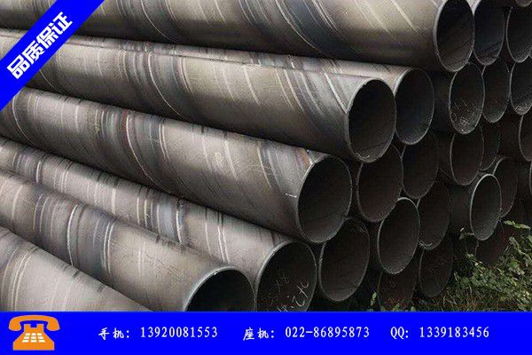 南平q235b螺旋钢管 质量管理