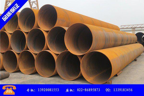 石家庄1320*7螺旋钢管检验依据