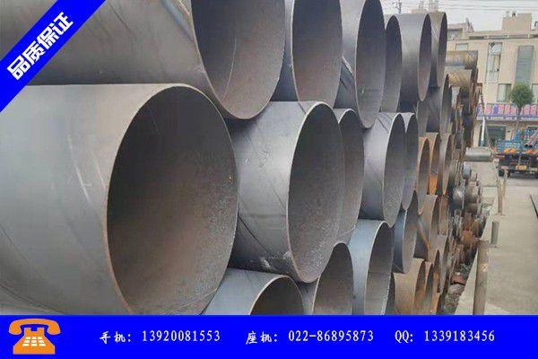 阿勒泰地区布尔津县219螺旋钢管2城市价格下跌