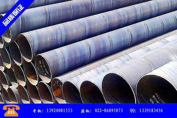 松原1320*7螺旋鋼管市場價格上漲50元噸