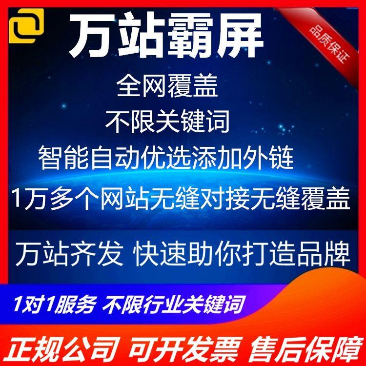 邯郸邱县企业营销系统优势素质|邯郸邱县企业营销软件