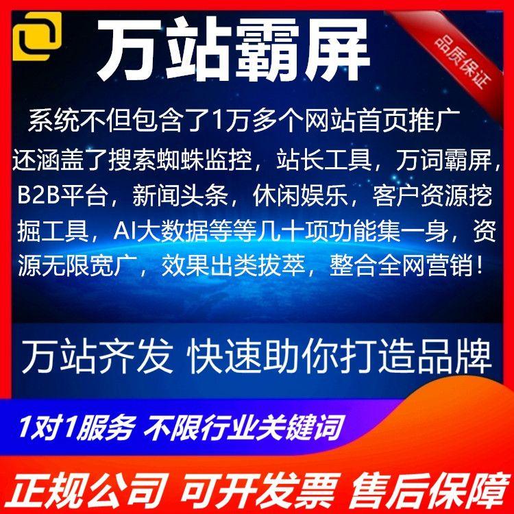 贵港平南县营销软件 正火热进行