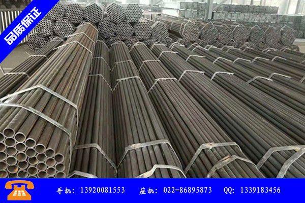 平凉华亭县40cr299*8合金钢管近年