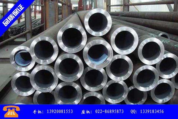 龙岩漳平16mn140*6无缝钢管光热理表现形式