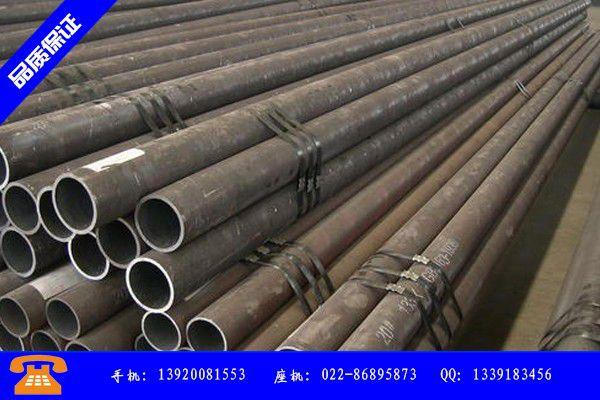 安康平利县12cr1movg65*5合金钢管上半年价格走势的前因后果