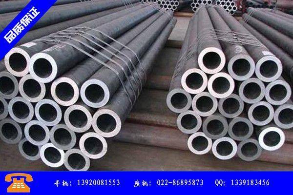 铜陵27SiMn168*6无缝钢管价格继续低靠出货持续萎靡