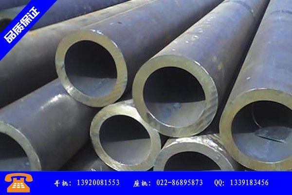 台北25*6无缝钢管产品范围
