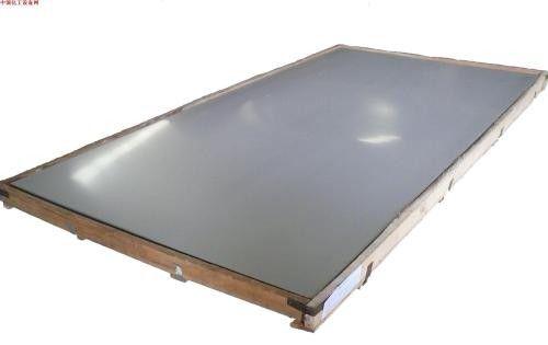 2mm不锈钢花纹板