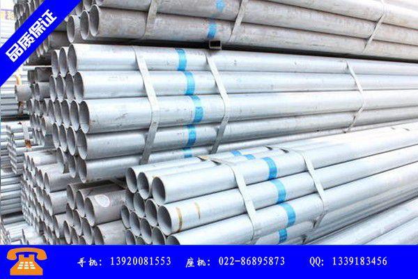 海东平安县镀锌钢管