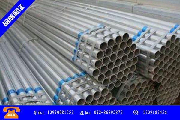海口美蘭區正大熱鍍鋅鋼管的市場到底有多大
