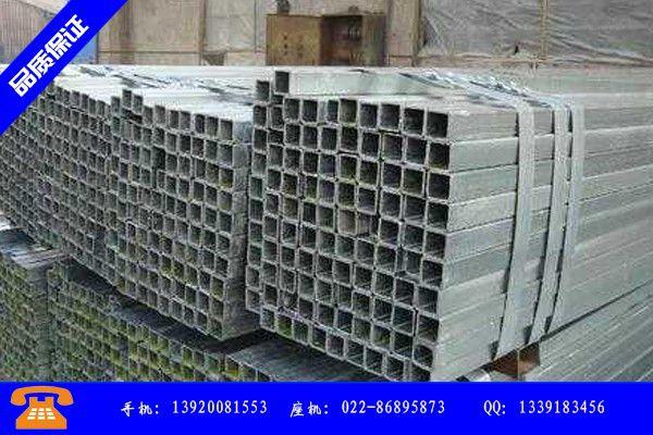 白山撫松縣q235b螺旋鋼管行業歷史的進