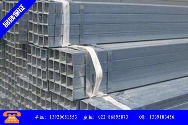 白沙黎族自治縣70*4鍍鋅角鋼主要經濟技