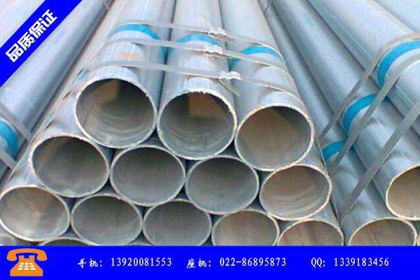 重庆245*18热镀锌无缝钢管行业分类