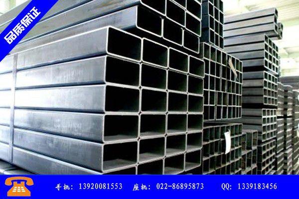 晋城阳城县76镀锌钢管行业价格大幅上攻价格创历史新高