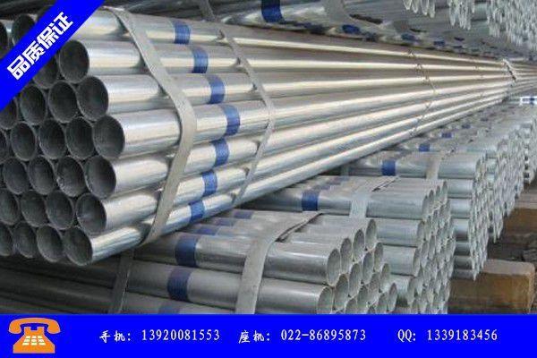 汕尾镀锌矩形钢管多重要素影响下报价自动适应变的条件工