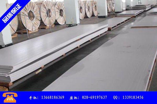 庆阳市不锈钢剪板