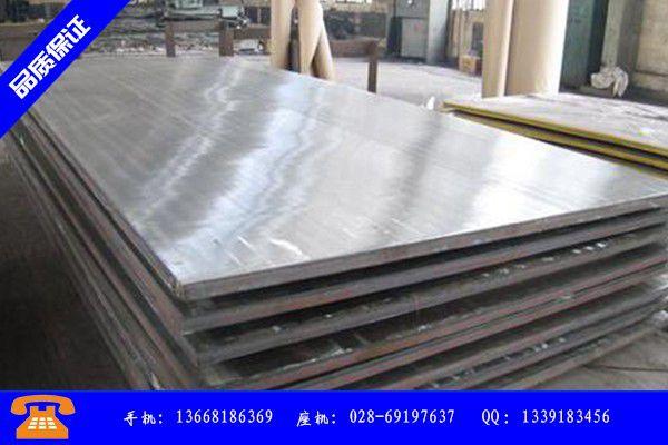 固原316L不锈钢等边角钢带动行业发展