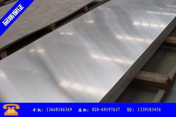玉溪江川县310S耐高温不锈钢板季节性因素价格涨跌互现