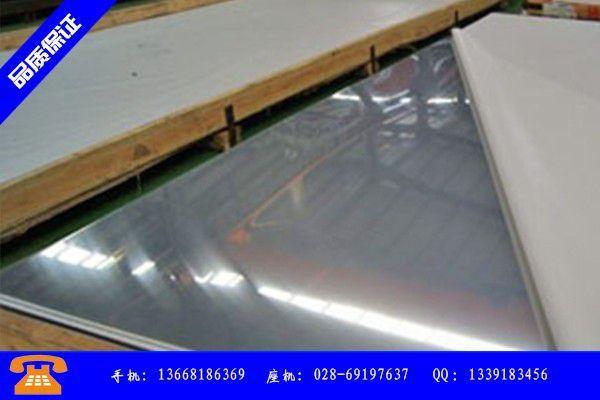 陇南武都区309s不锈钢角钢今日全国各地市场小幅探涨